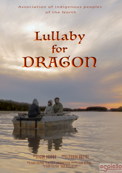 lullaby for dragon_poster.jpg